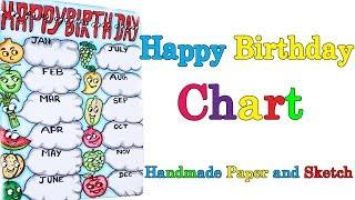 Happy Birthday Chart Handmade School
