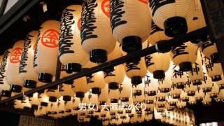 増位山大志郎&日野美歌 「大阪恋めぐり」 フル 本人 thumbnail