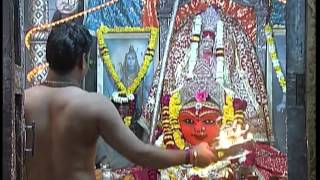 Watch aarti live from Ujjain