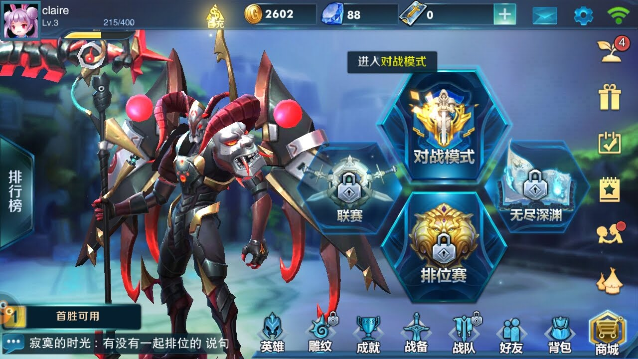 Mobile Legends Chinese Version Mobile Game Free