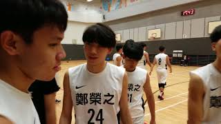 香港九龍塘基督教中華宣道會鄭榮之中學 Christian Alliance Cheng Wing Gee College