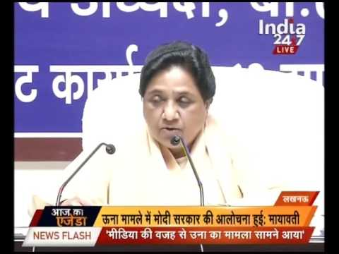 Live | BSP leader Mayawati's press conference in Lucknow