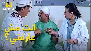 فيلم اللي بالي بالك كامل محمد سعد hd