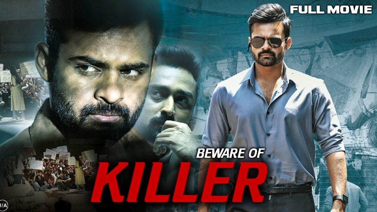 hindi movie serial killer