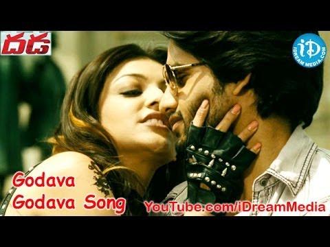 Dhada Full Video Songs - Godava Godava Song - Naga Chaitanya - Kajal Aggarwal- Devi Sri Prasad