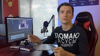 ВЕРТЕЛ Я ЭТОТ ASUS - обзор Zenbook Flip