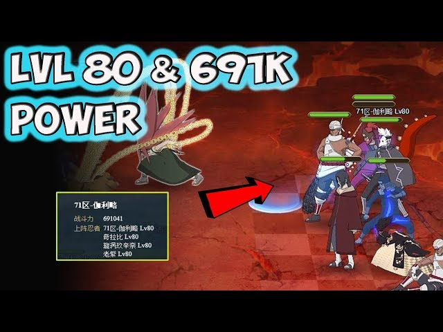 """Against the Strongest Level Freezing Account!! (lvl 80 + 700K BP)""有幸遇到伽利略大佬...80級70萬戰力"
