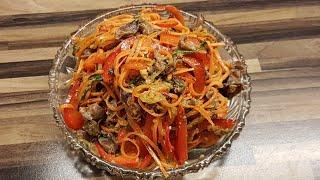 Корейский салат из куриных пупков ( желудочки)