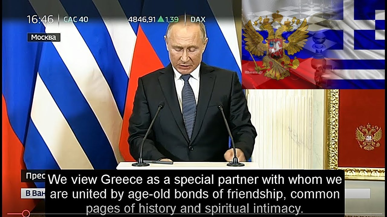 Putin to Tsipras: Russia and Greece are United by Bonds of Friendship!