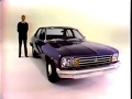 '75 Chevy Nova Commercial (1974)