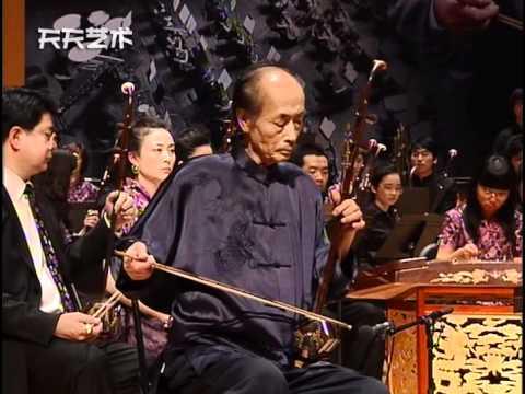 汉宫秋月(低音二胡)- 安如砺 / Autumn Moon over the Han Palace (Alto Erhu) - An Ru Li