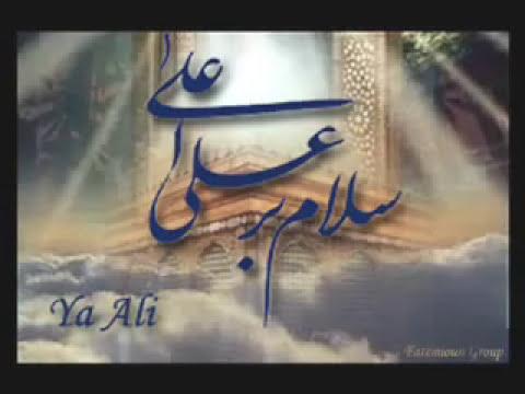 Maula Ali Ali Mere Aaqa Ali Ali Hasan Sadiq Qasida