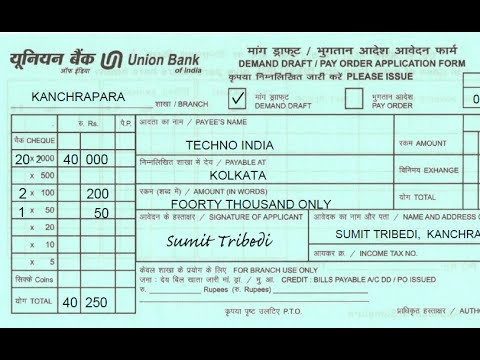 ebook union bank of india rtgs form