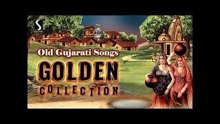 Old Gujarati Songs - GOLDEN COLLECTION