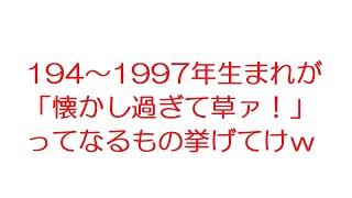 1997 年 生まれ