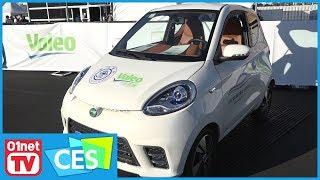 Et si une voiture électrique pouvait ne coûter que 7500 euros ? CES 2018