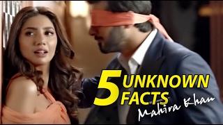 5 Unknown Life Facts of Mahira Khan !