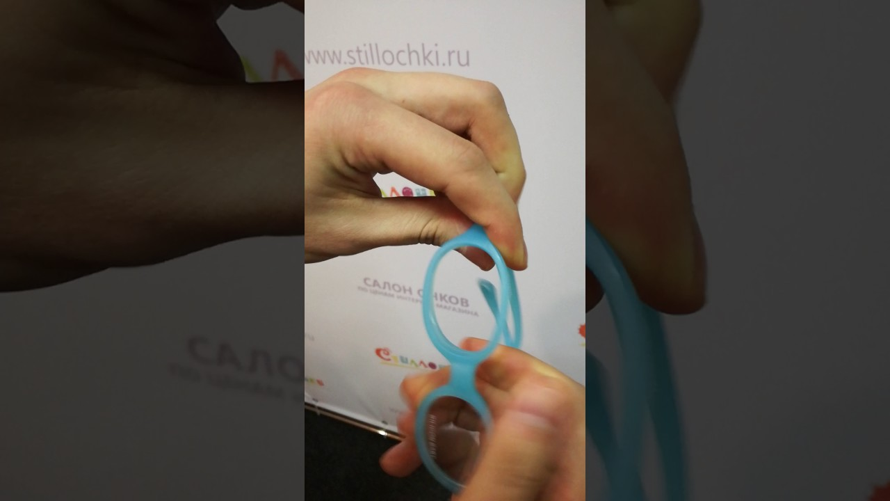 Детская оптика. Мы гарантируем безопасность детских очков. Для их изготовления используются травмобезопасные гипоаллергенные оправы и современные ударопрочные линзы. Среди наших детских моделей есть, например, очки fisher price. Их основная «фишка» — гибкая оправа, которую которую.