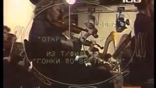 видео открытые окна