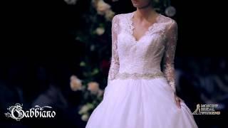 Свадебное платье Диваж. Свадебный салон Gabbiano в Саранске.