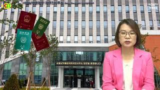 법무부 출입국 최신뉴스_외국인결혼비자_출국금지 조회_2…