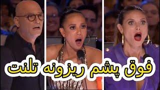 اجراهای پشم ریزونه گات تلنت آمریکا