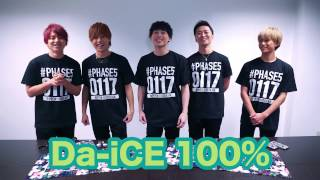 Da-iCE / Da-iCE 日本武道館公演 追加グッズ決定!