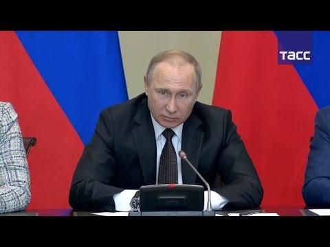 Владимир Путин призвал различать борьбу с коррупцией и саморекламу