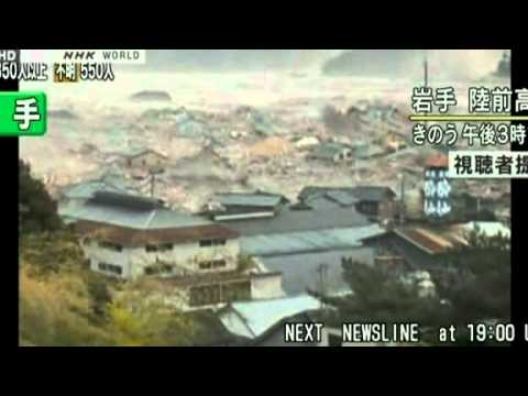 Japan Tsunami : an ENTIRE town has been wiped out after the earthquake, 9500 people are missing.