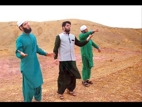 Ye Watan Tumhara Hai ft. Junaid Jamshed - Noman Shah - Fahad Shah - Abu Bakar