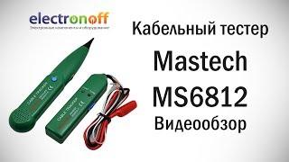 Кабельный тестер Mastech MS6812. Видеообзор