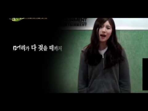 [Pre-debut] Suzy (miss A) - Audition JYP (2009)