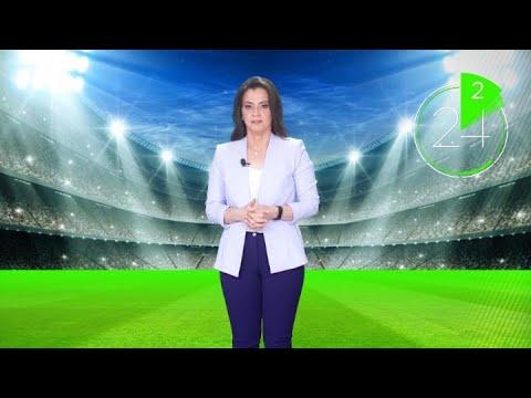 أخبار الرياضة في دقيقتين  - نشر قبل 17 ساعة