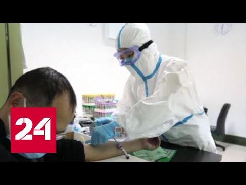 Число жертв коронавируса 2019-nCoV стремительно растет - Россия 24