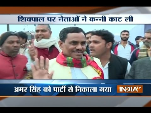 Top 20 Reporter | 1st January, 2016 ( Part 2 ) - India TV