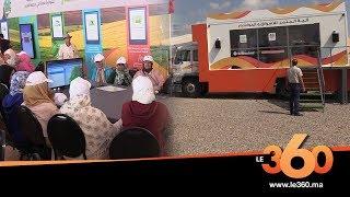 Le360.ma •Groupe OCP : lancement de la deuxième édition du dispositif Al Moutmir