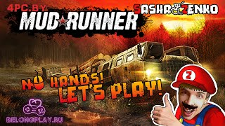 MudRunner Gameplay (Chin & Mouse Only)