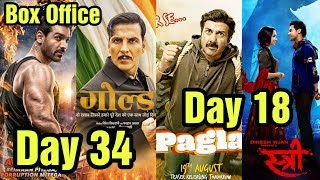 box office record of akshay kumar