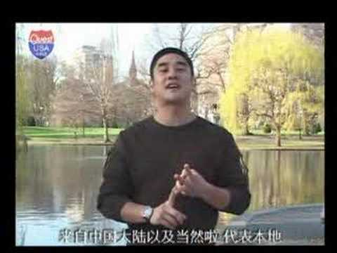 Chinese Reality Show ep 1 - www.questusa.tv