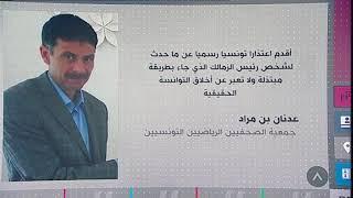 #بي_بي_سي_ترندينغ | تواصل السجال بعد مقلب في #تونس وقع فيه رئيس نادي #الزمالك مرتضى منصور