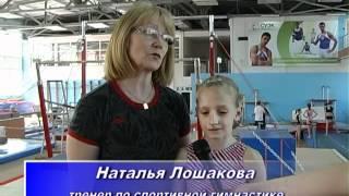 Учебно-тренировочный сбор гимнасток Сибири