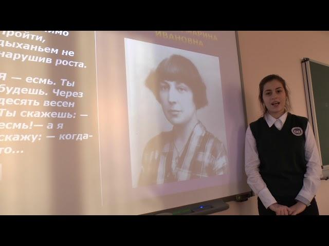 Изображение предпросмотра прочтения – КристинаПушкарева читает произведение «Мне нравится, что вы больны не мное» М.И.Цветаевой