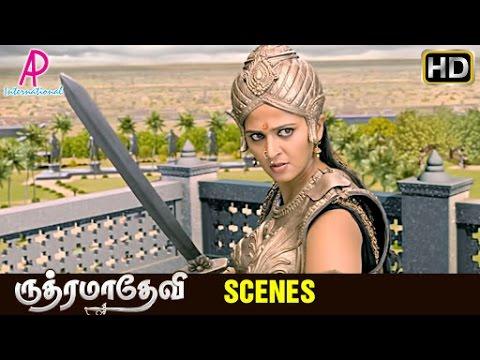 Rudhramadevi Tamil Movie | Scenes | Anushka Saves Her Kingdom | Vikramjeet Arrested