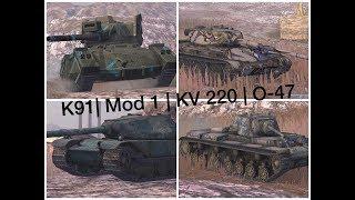 WOT BLITZ || Fél óra Blitz || K91, T 54 mod.1, KV 220 T, O-47