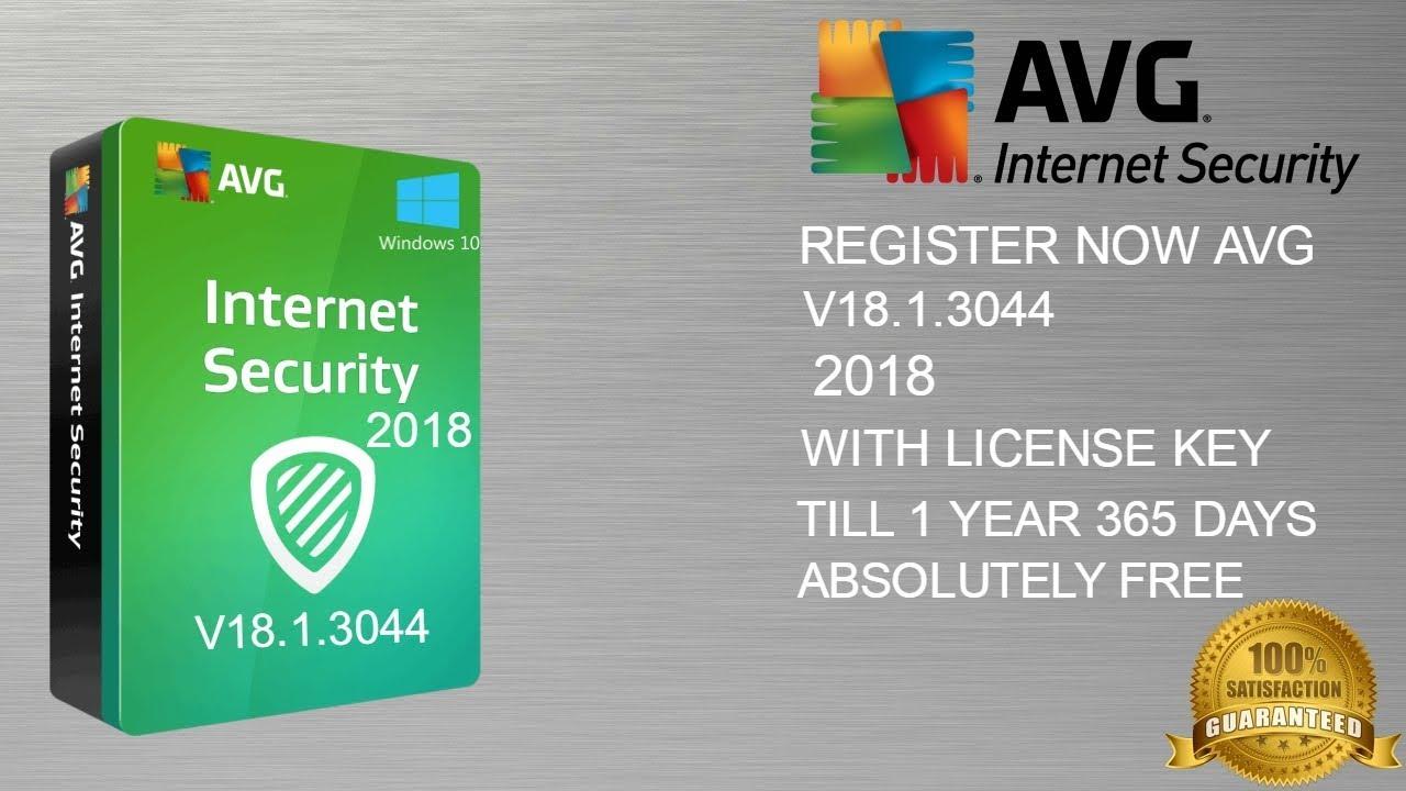 avg 2018 free key