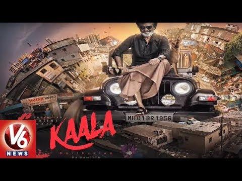 Kaala Movie Telugu Rights | Thaman Signs NTR-Trivikram's Film | Anushka As Bhanumathi | V6 News