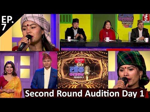 Image Lok Kalakar Season 2 | इमेज लोक कलाकार Season 2 : Epi - 7 : Second Round Audition : Day 1