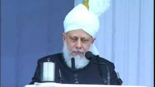 Lajna Imaillah UK Ijtema 2009 - Part 6 (Urdu)