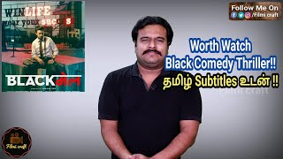 Blackmail (2018) Bollywood Black Comedy Movie Review in Tamil by Filmi craft Arun