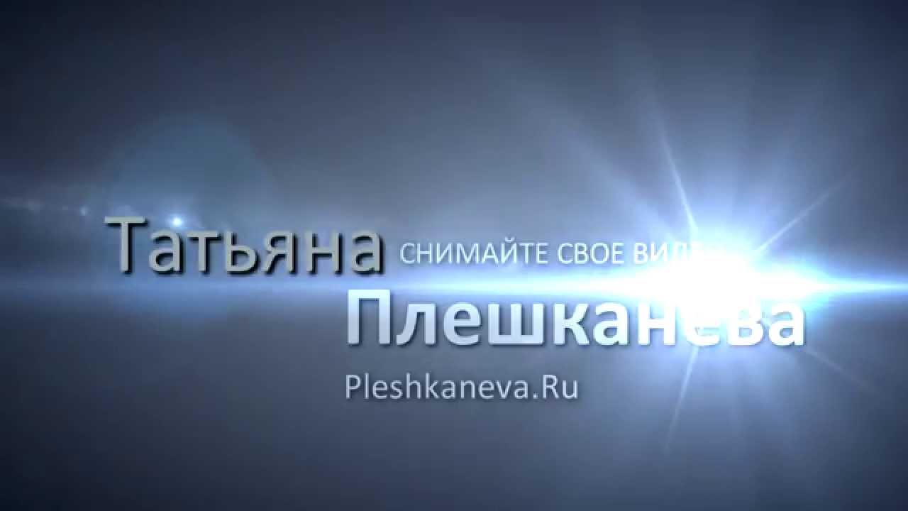 Раскрутка канала на ютуб онлайн